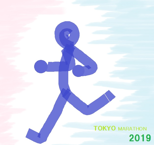 2019tokyoマラソン.jpg