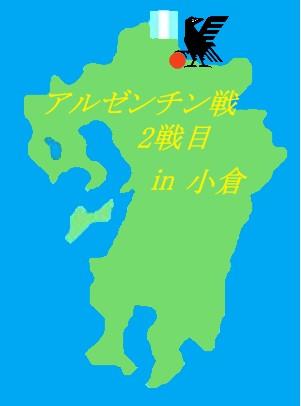 20210329U-24日本代表対U-24アルゼンチン代表2戦目in小倉ミクスタ.jpg