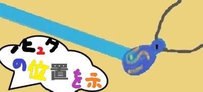 シータの飛行石.jpg