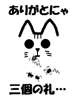 三顧の礼.jpg