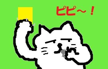 猫審判.jpg