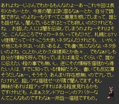 猫毬の闇のあれ20190420.jpg