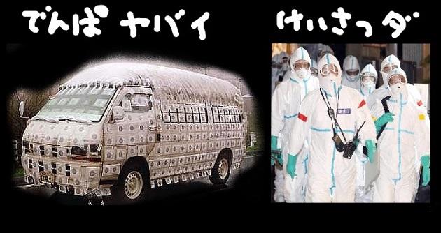 白い集団.jpg