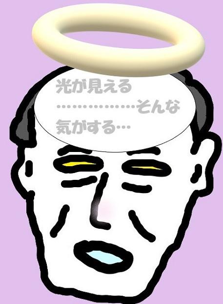菅さん003.jpg