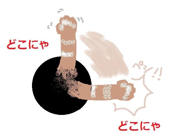 闇から伸びる獣の手.jpg