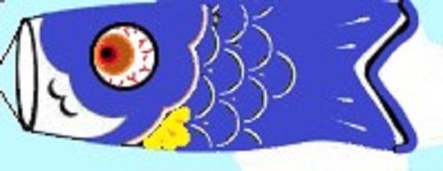 鯉のぼりの目.jpg