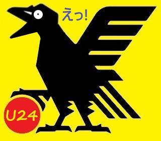 JFAロゴu24招集202103びっくり.jpg