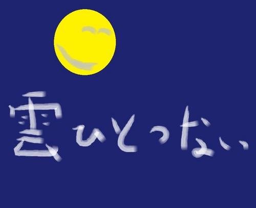201910月moon.jpg