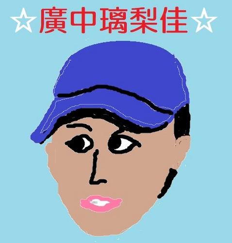廣中璃梨佳.jpg