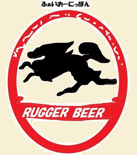 RUGGERBEER2.jpg