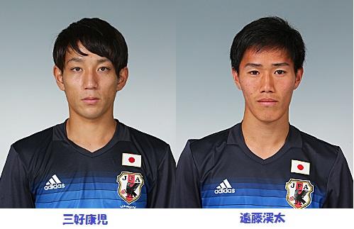 miyoshi_kojiとendo_keita.jpg