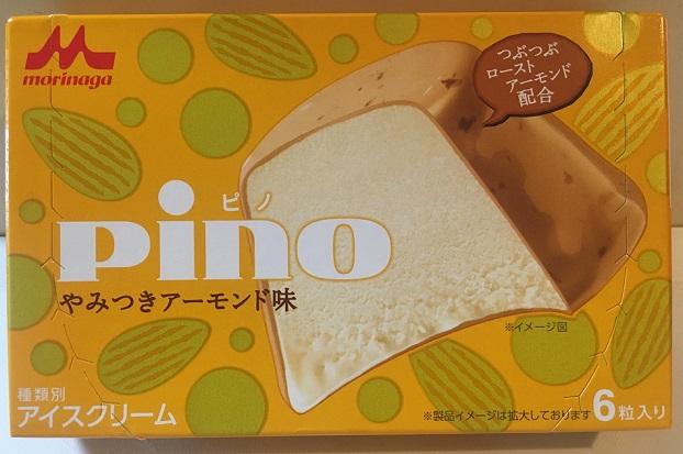 pinoやみつきアーモンド味.JPG